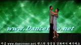 댄스원-K부르스 사교댄스스포츠 동영상3