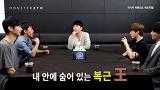 홍진호 등 '게임짱' 4인방의 당찬 도전…100일만에 '몸짱'될까?