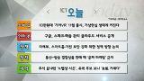 구글, 스파크.하둡 관리 클라우드 서비스 공개_9월 25일(금)