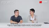 [성캐의 MMA 백야드 7화] MMA인사이드① 마이클 비스핑의 위대한 도전