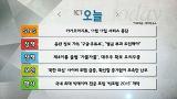 카카오아지트, 11월 11일 서비스 중단_10월 14일(수)