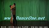 댄스원-K부르스 사교댄스스포츠 동영상