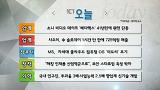 소니 비디오 테이프 '베타맥스' 41년만에 완전 단종_11월 12일(목)