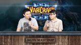 워크래프트3 사내매치업 4강A조 단군 vs 카피디