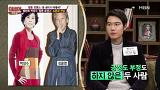 탤런트 박정수 소문과 진실