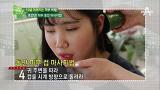 구하라, 소녀시대도 받았다! 동안 피부 마사지법 [닥터지바고] 20150420 32회 채널A
