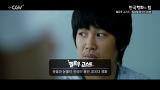 한국영화의 힘 [헬로우 고스트] 일요일 밤 9시 30분 채널CGV 방영!
