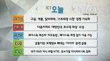 구글, 애플, 알리바바,'스트리밍 시장' 경쟁 가속화_6월 25일(목)