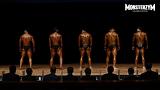 [2016 미스터부산] 남자 일반부 +85kg 경기영상