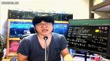 유신쇼 늘어진 티 - 개그 유머 사자TV 뉴커 뉴스커뮤니티