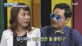 우뢰매의 히로인 천은경 인터뷰