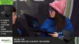 김라희 & 도팀장과 함께하는 2월 2주차 다나와 표준 노트북 2부 160210