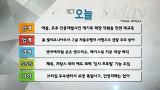 페북, 프랑스 테러 애도 위해 '임시 프로필' 기능 도입_11월 16일(월)