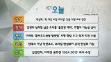 방심위,'북 대남 도발 조작설' 긴급 시정 요구 결정_8월 24일(월)