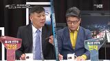 홈쇼핑 채널에 대한 소비자의 의견?!_ICT 논쟁 8회