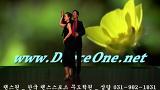 댄스원-사교댄스스포츠지루박동영상