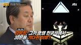 """모디 총리에 바람 맞은 김무성 """"X팔린 일"""" - [썰전] 117회 20150528"""
