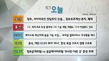 페이스북 메신저에 송금 기능도입_3월 18일(수)