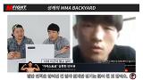 [성캐의 MMA 백야드 제5화] 마에스트로 김동현 인터뷰