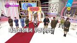 [예고] 완전 정복! 북한 속 여성 직업! [이만갑] 20160214 217회