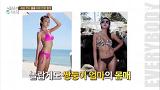 황혜영의 무결점 섹시 바디
