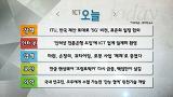 한글 랜섬웨어 '크립토락커' 다시 급증_6월 19일(금)
