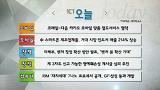 코레일-다음 카카오 모바일 맞춤 철도서비스 협약_7월 10일(금)