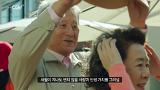 컴플릿 무비▶ 장수상회