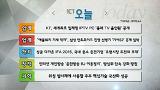 KT, 세계최초 일체형 IPTV PC '올레 TV 올인원' 공개_8월 28일(금)
