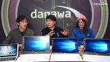 김라희 & 도팀장과 함께하는 2월 2주차 다나와 표준 노트북 1부 160210