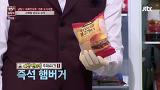배우 강예원의 냉장고 열어봤더니