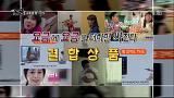 ICT 논쟁 3회 '결합상품 득인가?독인가?'_4월 10일(금) 밤 10시