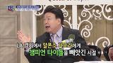 세계 챔피언 홍수환, 박종팔의 전성기 시절 수입은?[내조의여왕] 150228 30회 채널A