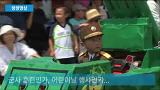 북한의 어린이날