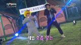 문근영·김주혁 노래자랑 1위