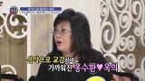 홍수환, 아내 옥희 몸매 때문에 음반을 구입했다?![내조의여왕] 150228 30회 채널A