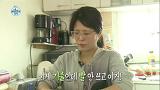 김밥 공장서 일한 솜씨