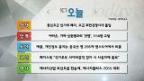 통신요금 인가제 폐지, 요금 무한경쟁시대 돌입_10월 20일(화)