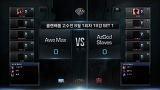 2015 클랜배틀 서머 고수전 8월1회차 16강 Awe Max vs AzGod Slaves 1경기 바로가기