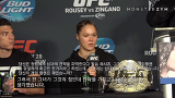 UFC 184 Press Conference Interview