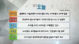오라클 도커 스타트업 '스택엔진' 인수_12월 22일(화)