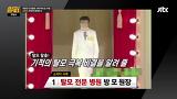소비자 울리는 '쇼닥터' 돈에 눈 먼 의사들! - [썰전] 117회 20150528