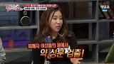 [단독] 성폭행 혐의 미스코리아 남편 A 씨 인터뷰 [풍문쇼] 20151130 7회 채널A