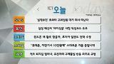 '휴대폰, 자판기서 10만원에' 스마트폰 거품 종말시대_1월 26일(화)