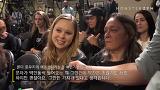 UFC 184 론다 로우지 가족 인터뷰