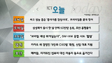 삼성페이 출시 한 달 만에 50만장 등록_9월 21일(월)