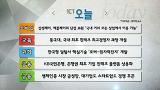 동국대 국내 최초 핀테크 최고경영자 과정 개설_8월 21일(금)