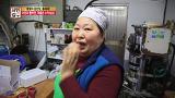 [선공개] 7년만에 6억 5천만원 갑부 된 뚱땡이 아줌마의 비결 [서민갑부] 0211 60회