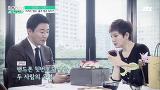 안김 커플, 소름끼치는 공통점 - [님과 함께 시즌2 - 최고의 사랑] 4회 20150528