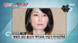 연예인 뺨치는 회장님들의 미모의 부인 [풍문쇼] 20151130 7회 채널A